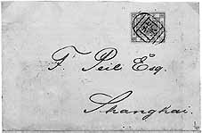 registered envelope franked with Large Dragon from Peking to Shanghai