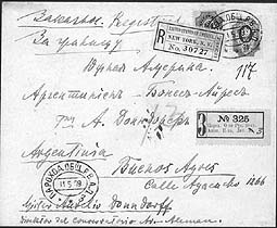 "registered envelope from ""Russia East-Asiatic Port"" to Buenos Aires"