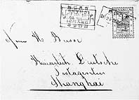 envelope from Chungking to German Post Office Shanghai